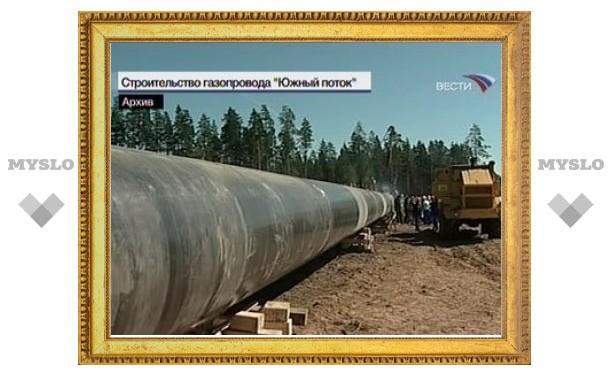 """Европа попросила изменить соглашение России и Болгарии о """"Южном потоке"""""""