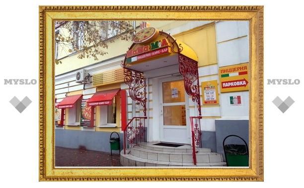 В Туле открылась итальянская пиццерия