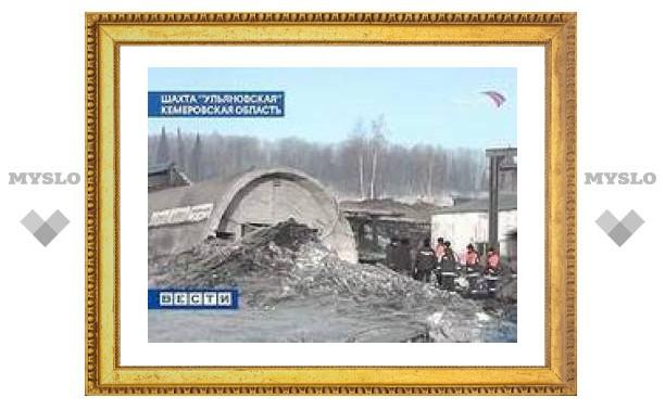 Семьи погибших шахтеров получат по два миллиона рублей