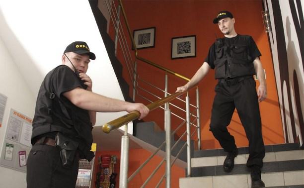 МВД вынесло на общественную экспертизу требования к частным охранникам