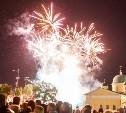 Официальные лица Тулы и области поздравили жителей с Днем города
