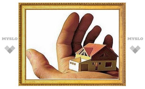 """В Туле дома, обслуживаемые OOO """"Астра"""", передадут в новую управляющую компанию"""