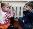В тульских школах и детсадах с 24 сентября начнется запуск отопления