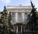 Суд ликвидировал тульский «Телекоммерц банк»