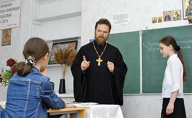 Комиссия Общественной палаты предложила преподавать в школах  «Нравственные основы семейной жизни»