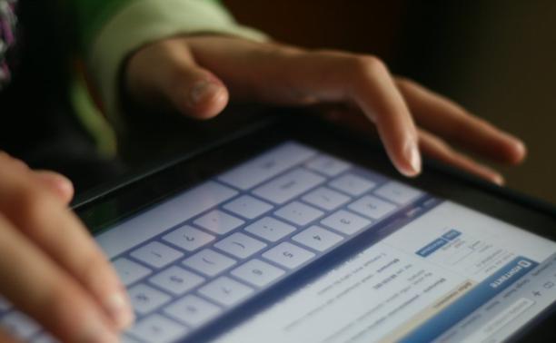 Россиян защитят от клонов в соцсетях