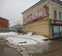 На улице Октябрьской снесли незаконный торговый павильон