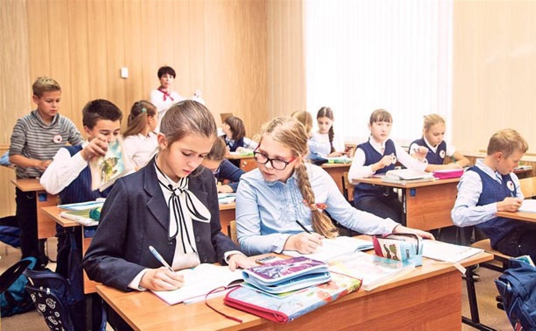 Из-за коронавируса школам рекомендовали перейти на дистанционное обучение