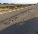 В Алексине на дороге вспучился асфальт, уложенный полгода назад