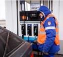 Где в Туле самый дешёвый бензин