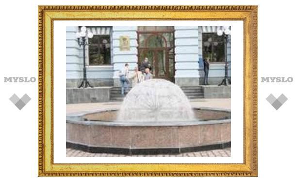 В Туле заработали фонтаны