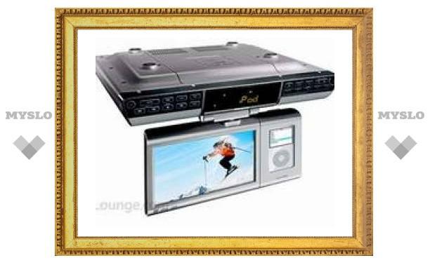 Philips создала мультимедийную систему для домохозяек