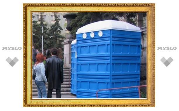 В Москве поставят антитеррористические туалеты