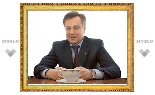 Партию Ющенко возглавил Наливайченко
