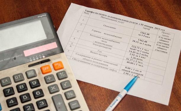 В Тульской области снизились задолженности в сфере ЖКХ