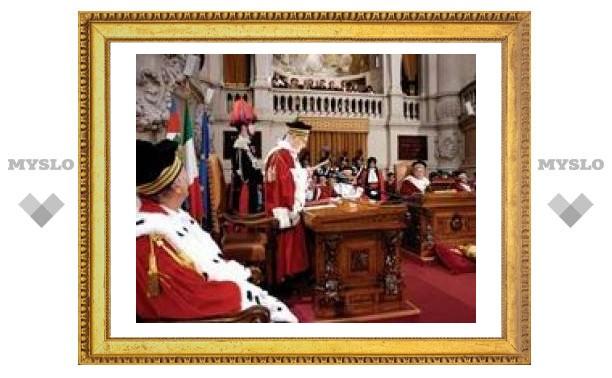 Суд Италии разрешил любовникам лгать ради спасения чести