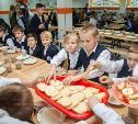 Тульские родители смогут увидеть в режиме онлайн, чем кормят детей в школах