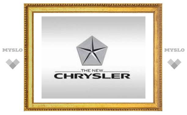 Работники Chrysler готовы начать забастовку