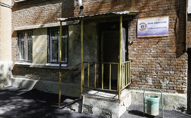 Тульское предприятие «Этон-Энергетик» задолжало сотрудникам около 11 млн рублей