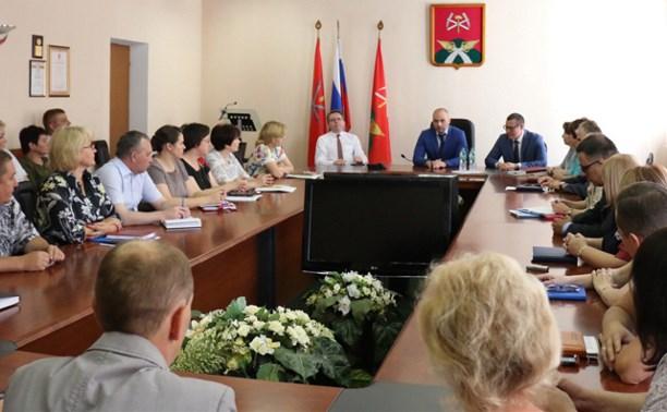 Алексей Бирюлин назначен и. о. главы администрации Новомосковска