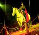 В Тулу приехал новый цирк
