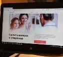 Что лечат туляки в московских клиниках: интервью с куратором сервиса «Здоров Я»