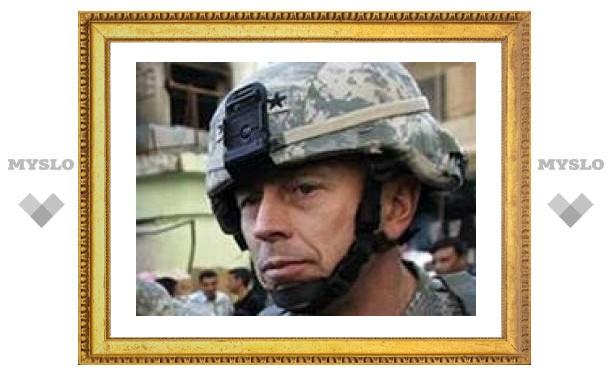 Новый командующий силами США в Ираке предложил вступить в переговоры