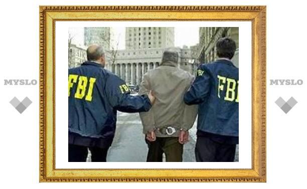 ФБР арестовало несколько руководителей мафиозного клана Гамбино