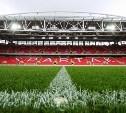 В Москве «заминировали» стадион, на котором сегодня сыграет «Арсенал»