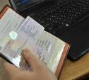 Жителя Пензенской области поймали в Туле с липовыми правами