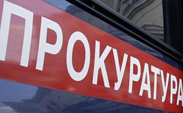 Прокуратура  проводит проверку по факту прекращения подачи газа в дома поселка Плеханово