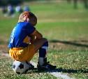 Первая детская футбольная школа Тулы приглашает на бесплатное пробное занятие