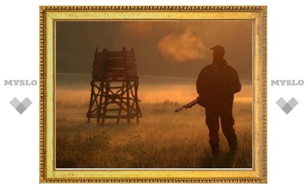 Правительство Тульской области обсудит сроки открытия охотничьих сезонов