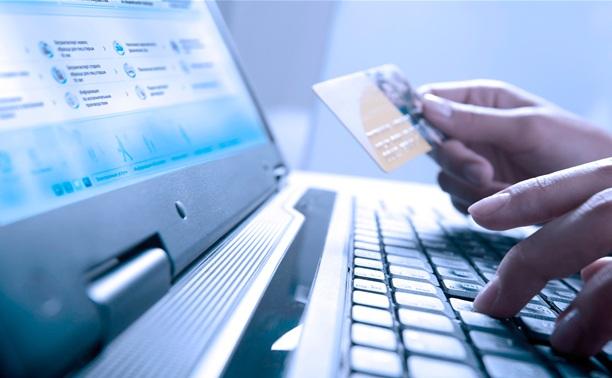 Госпошлину за паспорт можно будет оплатить через интернет