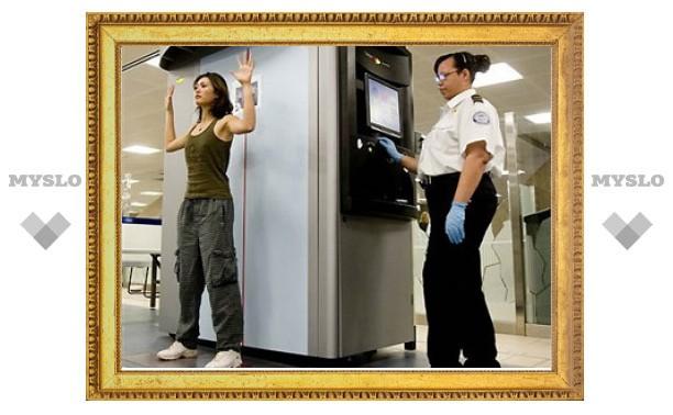 Роспотребнадзор предупредил об опасности рентгеновских установок для сканирования пассажиров
