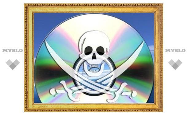 Под Тулой осудили компьютерного пирата