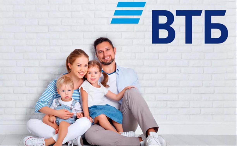 ВТБ в Туле выдал более 600 млн рублей ипотеки в октябре