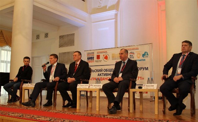 Тульские НКО обеспечат связь власти с народом