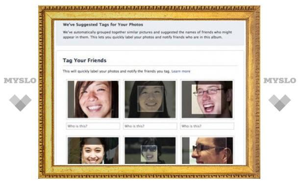 Facebook будет узнавать пользователей по фотографиям