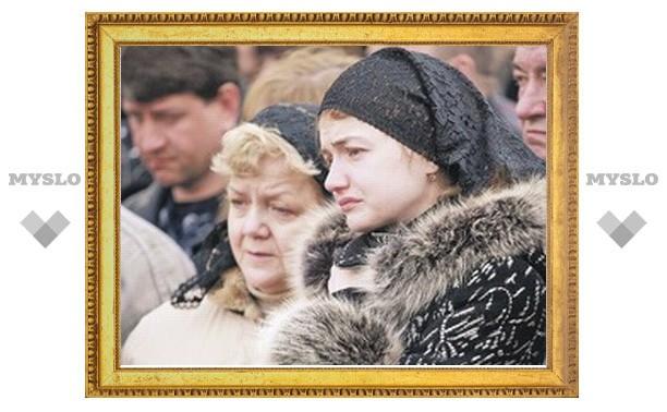 Семье убитого в Новомосковске милиционера дадут квартиру в Туле
