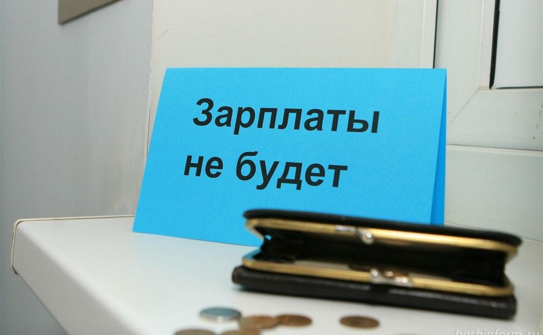 Директора двух тульских предприятий подозреваются в невыплате зарплаты