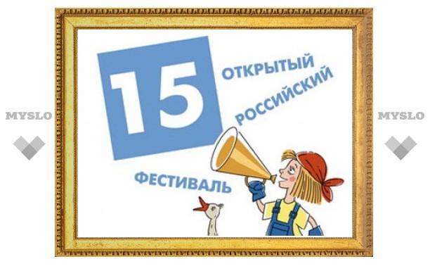 В Суздале открывается фестиваль анимационного кино