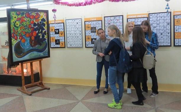 В Тульской художественной школе появилась картина Зураба Церетели