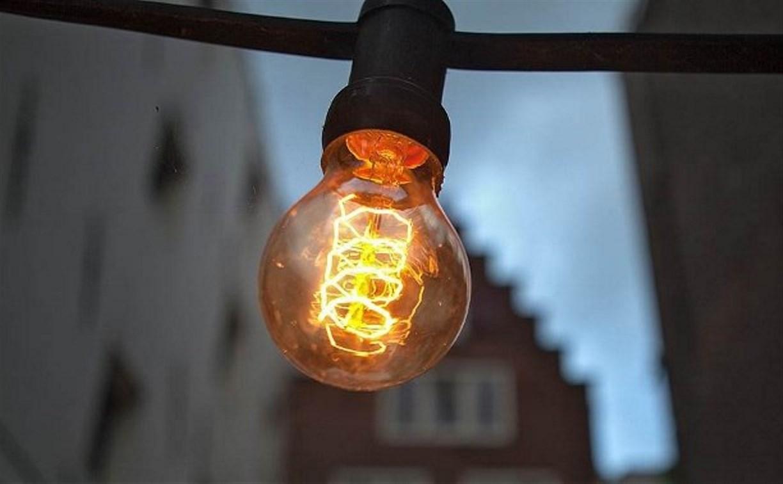 Где в Туле отключат электроэнергию 14 июля