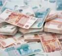 Кабмин постарается сдержать рост налогов
