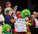Фестиваль кинокомедии «Улыбнись, Россия!» открыт: большой репортаж