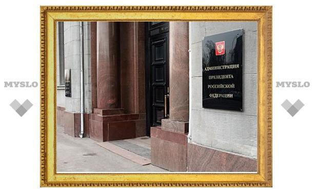 Кремль и правительство поссорились из-за закона о торговле