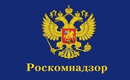 Главой Роскомнадзора по Тульской области назначен Олег Белянин