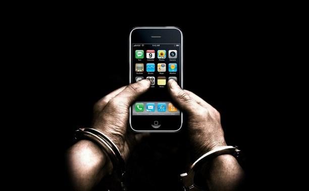Заключенные из Донского по телефону обманули доверчивых граждан на 100 000 рублей