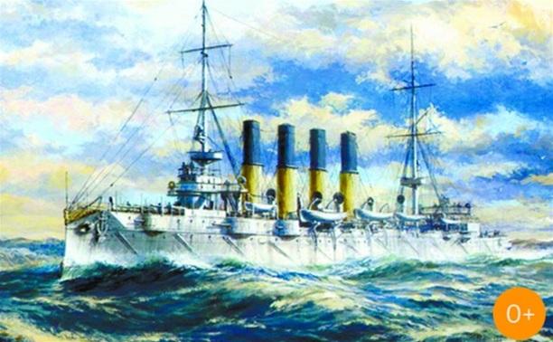 В Туле прошел митинг памяти подвига команды крейсера «Варяг»